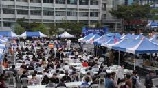 영남이공대, WCC 8년 연속 1위 기념 '바비큐 축제' 열어