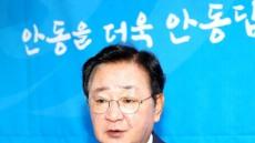 권영세 안동시장, 시민 삶의 질 향상 '체감형 민생 100대 과제' 발표
