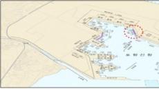 포항해수청, 포항구항 물양장 축조공사 및 포항신항 관리부두 축조공사 이달 착공
