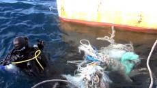 울릉도 인근해상서 표류중인 오징어 조업어선 무사구조