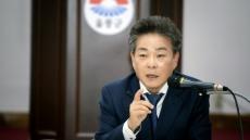울릉군 '꿈이있는 친환경섬 조성' 위한 민선 7기 공약 실천계획 보고회' 개최