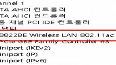 유선의 완패! MU-MIMO 지원 PCI-E 무선 랜카드, 아이피타임 A2000PX-MU