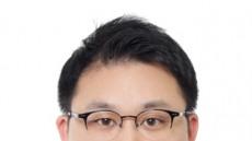 [동정]김재현 호산대 부총장, 평생학습 학술세미나 좌장 맡아
