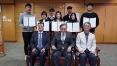 동국대 경주캠퍼스 빅데이터·응용통계학전공 재학생 장학금 수여