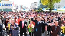 예천 농산물 대축제3일간 10만2천명방문..7억원이상 판매