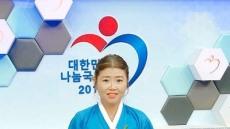 상주 이현수씨, 생명나눔분야 국무총리상 수상