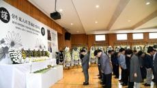 '도전의 화신' 故김창호 대장 영주 제일고 모교 분양소 설치.....조문객 발길 잇따라