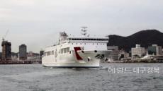 울릉군,대형 여객선 유치 청신호...완도서 연안여객선 현대화펀드 1호 선박 첫 항해 나서