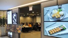 대구지역 유명 맛집 '화요옥' 오픈