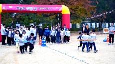 [포토뉴스]봉화산골 初等 가을운동회...오늘의 주인공은 나야 나