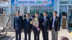 [포토뉴스]울릉도 방문한 심보균 행정안전부 차관