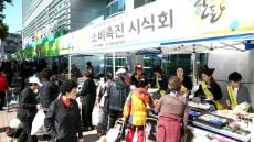 경북농협-한돈자조금, 돼지고기 소비촉진위해 시식회 열어