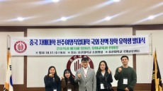 호산대, 중국정부 초청 장학생 파견