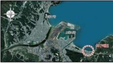 포항해수청, '포항 도구해변 연안정비사업' 추진...2022년까지 320억 원 투입