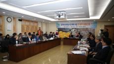 성주군, '성주버스터미널 이전을 위한 용역 최종보고회' 개최