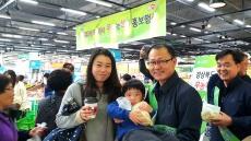 경북농협, 학교급식용 친환경 우수농산물 판촉행사 진행