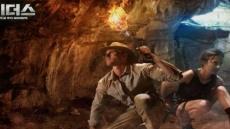 [리뷰] 레이더스, 도굴과 탐험으로 차별화한 모바일 MMORPG