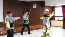 예천 署, 오발사고 방지위해 테이저건 사격훈련
