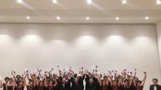 성주군 종합복지관 '은별합창단', '제4회 독립군가 부르기 대회' 화합상 수상