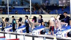 김천서 9일부터 전국 꿈나무 수영대회
