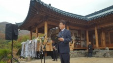 [포토뉴스]이철우 경북지사, 고 신성일 추도식서 추도사
