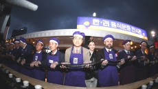 [포토뉴스]10m 김밥들어보이는  한·러지방협력 포럼 관계자들