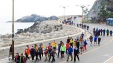 울진군, 오는 17일 '제40회 군민건강걷기 대회' 개최