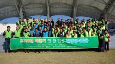 국립낙동강생물자원관, 북천서 민·관 합동 하천정화활동 진행