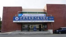 대구가톨릭대 안광학융합기술사업단, 콘택트렌즈 분야 국제공인시험기관 인정 취득