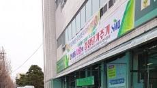 영주시 새마을회 사랑의 김장 나누기 봉사