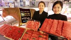 메가마트, '소백산 영주 한우데이' 개최…전 부위 최대 40% 할인