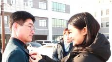 [헤럴드 포토]나눔으로 행복한 예천... 희망 2019 나눔캠페인 힘찬 출발