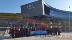 영덕군, 수해주민 위한 '休 나드리 열차여행' 진행