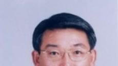 추영근 울산지역본부장, NH농협생명 부사장 발령