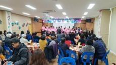 칠곡군 정신건강복지센터, 정신장애인 및 가족 초청 '가족 송년행사' 열어
