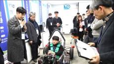 안동대학교 '2018 ANU 창의?융합 페스티벌'개최