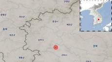 경북 구미서 규모 2.4 지진 발생