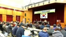 봉화군 농민수당제 도내 첫 도입두고 토론회 가져 ...내년부터 연간 50만원 지금계획