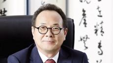 권태환 안동대 총장, 몽골 정부서 은관훈장 받아