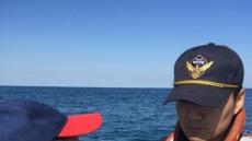 동해·포항해경, 동절기 안전위반행위 특별단속 실시