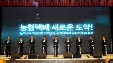 울릉농협, 내년1월 부터'택배사업 개시...전국 택배농협 2400여개 넘어