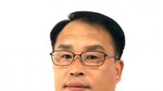 영주경찰서 김관선 정보계장…경찰청 선정 베스트 정보 계장