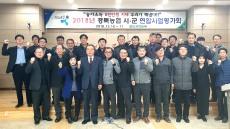 경북농협 금년도 연합사업평가... 농산물 판매 5천억 돌파