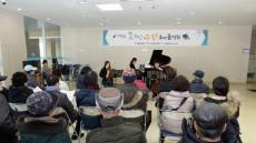 대성에너지, 연말 소아암 어린이 위한 로비음악회 개최