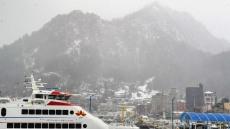 [헤럴드 포토]눈 내리는 항구, 발 묶인 여객선