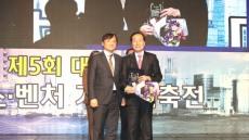 김주수 의성군수, '대구·경북 중소벤처기업 대축전'에서 특별상 수상