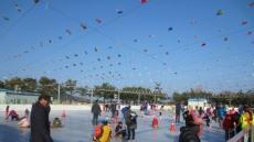 울진 엑스포공원 아이스링크, 22일 개장...내년 1월말까지 운영