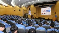 포항제철소, '제19회 엔지니어 기술컨퍼런스' 개최