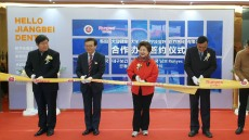 대구보건대, 중국 닝보시에 치기공기술센터 개소·교육