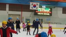 [포토뉴스]겨울 나들이는 스케이트장이 '최고'